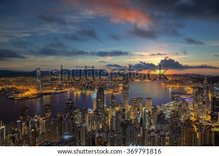 Hong Kong City Sunrise (Night to day shot) at Victoria park - stock photo