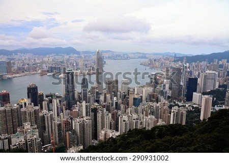Hong Kong city view from the Peak - stock photo