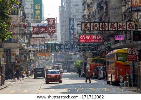 HONG KONG - DEC 22, 2013: Old fashioned streets in old district of Hong Kong in Mong Kok. With 7M population and land mass of 1104 sq km, it is one of the most dense areas in the world.  - stock photo