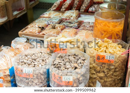 Hong Kong - Dec 04 2015: Tai Po Market. a famous Tourist spot in Hong Kong.
