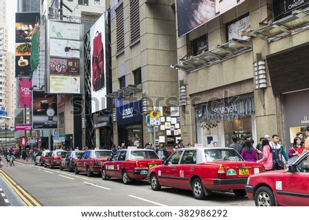 HONG KONG - DEC 31: Taxi queue in the area of Time Square in Hong Kong on December 31, 2015. It is a major shopping centre and office tower complex in Causeway Bay. - stock photo