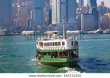 "HONG KONG - DECEMBER 3: Ferry ""Meridian star"" leaving Kowloon pier on December 3, 2010 in Hong Kong, China. Ferry is in operation for more than 120 years and it is tourist attraction of the city. - stock photo"