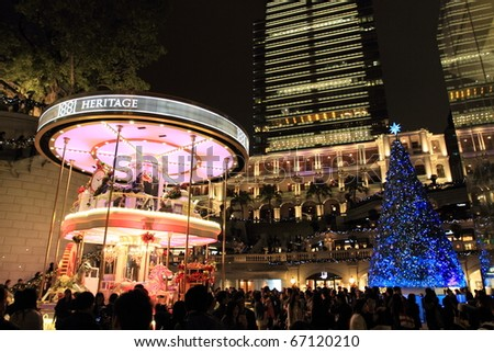 HONG KONG - DECEMBER 11: The 1881 Heritage or former Marine Police Headquarters lights up for the Christmas fair winterland on December 11, 2010 in Hong Kong.