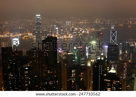HONG KONG - DECTEMBER 26, 2014 :Mountain view of Victoria harbour on a foggy night in hongkong