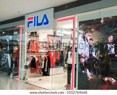 fila boutique
