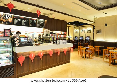HONG KONG - FEBRUARY 04, 2015: Pacific Coffee cafe in Hong Kong airport. Pacific Coffee Company is a Pacific Northwest U.S.-style coffee shop group originating from Hong Kong. - stock photo