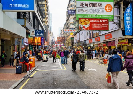 HONG KONG - FEBRUARY 1, 2015: Pedestrians on streets of city Hong Kong. Hong Kong is a popular tourist attraction of Asia and leading financial centre of the world. - stock photo