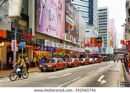 HONG KONG - FEBRUARY 1, 2015: Taxi on the street of city Hong Kong. Hong Kong is a popular tourist attraction of Asia and leading financial centre of the world. - stock photo
