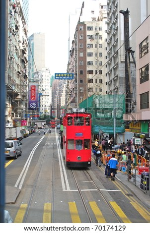 HONG KONG - FEBRUARY 1: The trams that have traversed Hong Kong's northern coastline since 1904, became wholly owned by French firm Veolia Transport China in March, 2010 in Hong Kong, China.