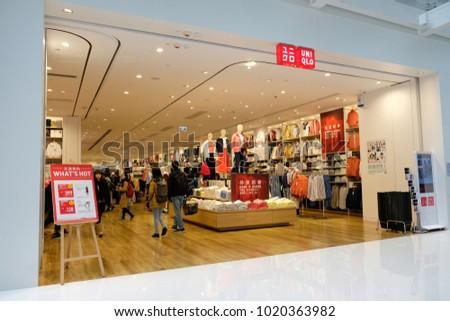 hong kong february 4 2018 uniqlo store in hong kong uniqlo is