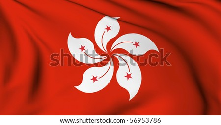 Hong Kong flag World flags Collection