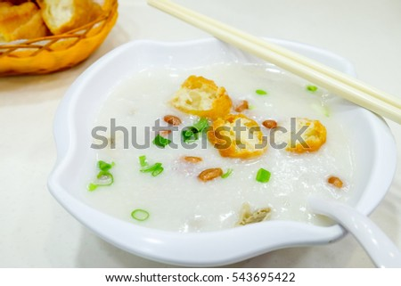 Hong Kong food, congee with cruller