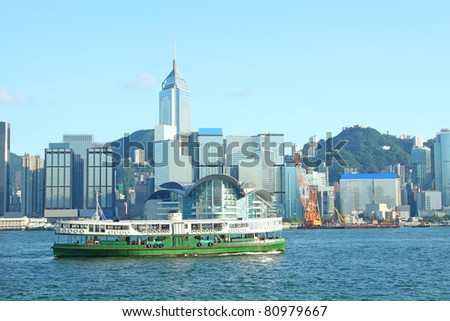 Hong Kong harbour and star ferry - stock photo