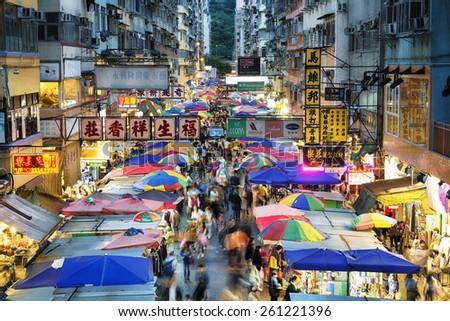 Hong Kong, Hong Kong SAR -November 08, 2014: Busy street market at Fa Yuen Street at Mong Kok area of Kowloon, Hong Kong. - stock photo