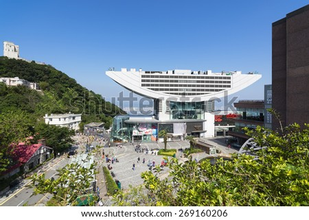 Hong Kong, Hong Kong SAR -November 15, 2014:The Peak Tower in Hong Kong with many tourists. The Peak Tower is one of the most popular spot among tourist visiting Hong Kong.  - stock photo