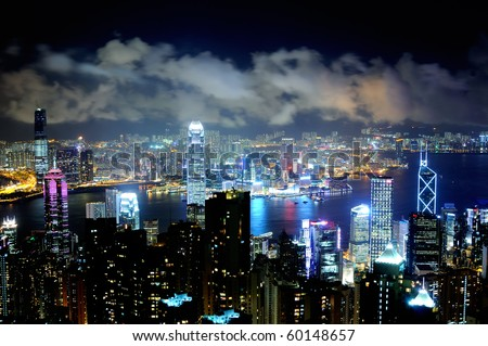 Hong Kong island photographed from Victoria's Peak at night - stock photo