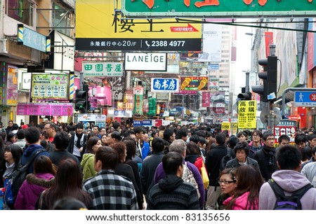HONG KONG -JAN 29: Shoppers and visitors crowd a street on Jan 29, 2011 in Hong Kong, China, ahead of the upcoming Chinese New Year, the year of the rabbit, which starts on Feb 3 this year. - stock photo