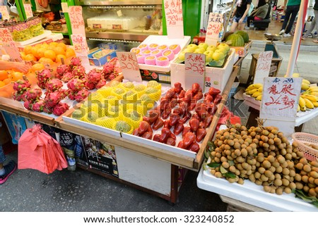 HONG KONG - JAN 16, 2015: Street vendors selling products on Fa Yuen Street between the buildings. Fa Yuen Street also known as Sneaker Street.