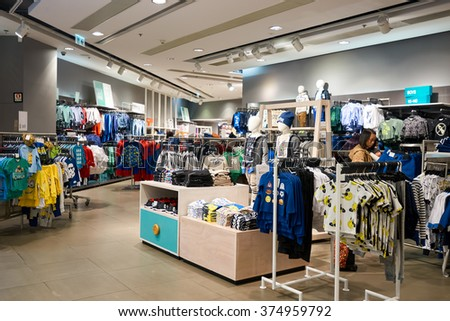 Swedish clothing store