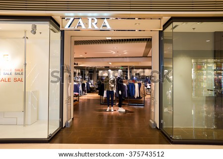 HONG KONG - JANUARY 27, 2016: shopwindow or Zara store at Elements Shopping Mall. Zara is a Spanish clothing and accessories retailer based in Arteixo, Galicia