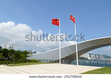 HONG KONG - JUL 8, 2015: Kai Tak Cruise Terminal is opened at the site of the former Kai Tak Airport. It can accommodate two mega cruise ships with a gross tonnage of up to 220,000 tons.