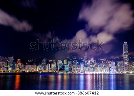HONG KONG - JULY 20, 2015:Hong Kong Victoria Harbor July 20, 2015. A Symphony of Lights is the spectacular light and sound show at Victoria Harbour