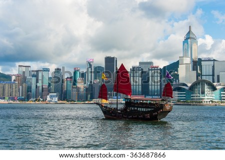 Hong Kong - JULY 27, 2014: Hong Kong Victoria Harbour on July 27 in China, Hong Kong. Aqua Luna is popular tourist attraction in HongHong Kong - JULY 27, 2014: Hong Kong Victoria Harbour on July 27 in - stock photo