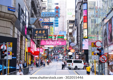 HONG KONG - JUN 12: Central District: Traffic and city life in Asian international business and financial center. The city is one of the most populated areas in the world. Hong Kong. JUNE 12, 2015. - stock photo
