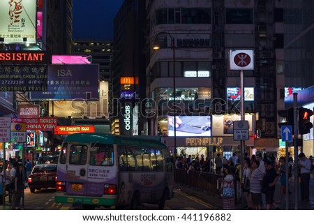 HONG KONG - JUNE 13, 2016: Neon lights on Tsim Sha Tsui on June 2016. Tsim Sha Tsui is a very popular street in Kowloon, Hong Kong