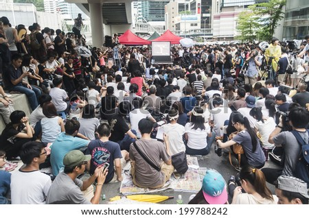 HONG KONG - JUNE 20: Protesters gathered outside the government headquarters on June 20, 2014 in Hong Kong. The Finance Committee is vetting a funding request about northeast New Territories.