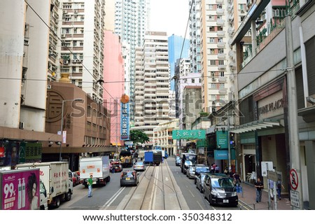 HONG KONG - JUNE 03, 2015: streets of Hong Kong. Hong Kong, is an autonomous territory on the southern coast of China at the Pearl River Estuary and the South China Sea