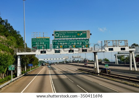 HONG KONG - JUNE 04, 2015: streets of Hong Kong. Hong Kong, is an autonomous territory on the southern coast of China at the Pearl River Estuary and the South China Sea