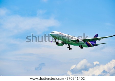 HONG KONG - JUNE 04, 2015: THAI aircraft landing at Hong Kong airport. Thai Airways International Public Company Limited, also trading as THAI is the flag carrier airline of Thailand