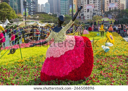 HONG KONG - MAR 20, 2014: The Hong Kong Flower Show is a major event organised by the Leisure and Cultural Services Department to promote horticulture and the awareness of greening. - stock photo