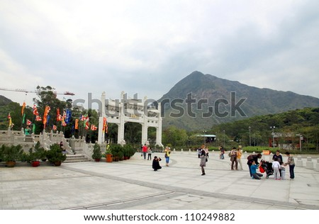 HONG KONG - MARCH 31: The area beneath the Tian Tan Buddha on March 31, 2012 in Hong Kong. The Tian Tan Buddha was constructed beginning in 1990, and was finished on December 29, 1993.