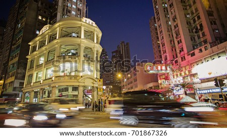 HONG KONG - MARCH  23 2015: The night view of old residential buildings in Sham Shui Po, one of the oldest district in Kowloon.