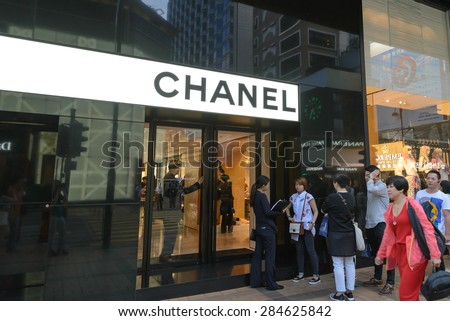 Chanel perfume stock photos images pictures shutterstock for French house of high fashion
