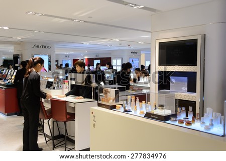 HONG KONG - MAY 06, 2015: cosmetics boutique interior. Hong Kong's cosmetics market is highly competitive and having no sales taxes