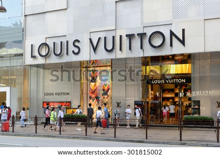 HONG KONG - MAY 8 : Exterior of a Louis Vuitton store in Hong Kong on May 8 , 2015. The Louis Vuitton company operates in 50 countries with more than 460 stores worldwide. - stock photo