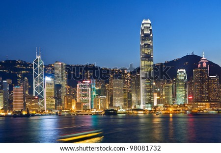 Hong Kong modern city - stock photo