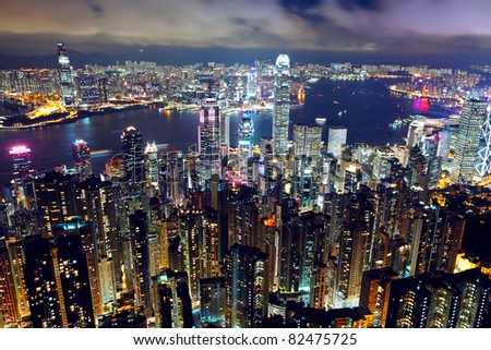 Hong Kong night view from the peak
