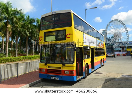 HONG KONG - NOV 9: Hong Kong double deck Bus on Nov 9, 2015 in Hong Kong Island, Hong Kong.