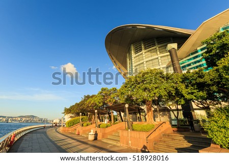 HONG KONG - NOV 20,2016 : landmark the striking Hong Kong Convention Centre is famous in Hong Kong .