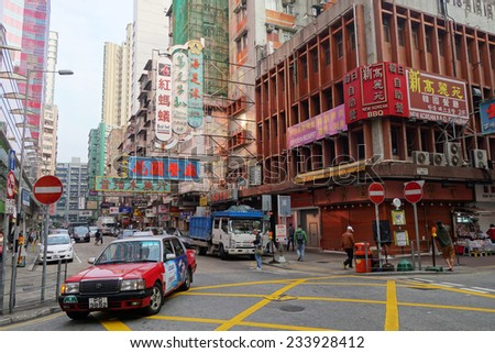 HONG KONG - NOV 19: Taxi and unidentified people near Mong Kok metro station on November 19 2014. Over 90% daily travelers use public transport. Its the highest rank in the world.