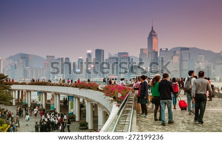 HONG KONG - NOV 20: The tourist in Victoria Harbour on Nov 20, 2014. Victoria Harbour is a famous tourist attractions in HongKong. - stock photo