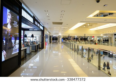 HONG KONG - NOVEMBER 02, 2015: cosmetics store in New Town Plaza. New Town Plaza is a shopping mall in the town centre of Sha Tin in Hong Kong. Developed by Sun Hung Kai Properties - stock photo