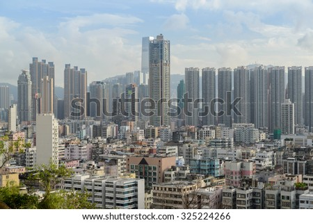 HONG KONG - OCT 8, 2015: Aerial view of Sham Shui Po district. With a population of seven million people, Hong Kong is one of the most densely populated areas in the world.