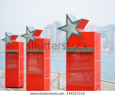 HONG KONG - OCTOBER 8: Avenue of the Stars October 8, 2012 in Hong Kong, China. Modelled on the Hollywood Walk of Fame, it honors stars of the Hong Kong film industry.