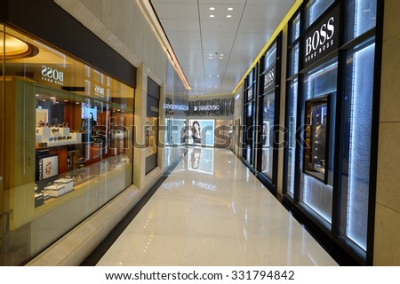"HONG KONG - OCTOBER 25, 2015: interior of the Landmark shopping mall. The Landmark, also known as ""Central"", is one of the oldest and most prominent shopping malls in Hong Kong."