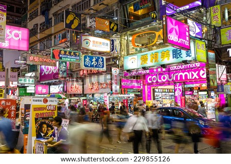 HONG KONG - October 31 : Mongkok at night on October 31, 2014 in Hong Kong, China. Mongkok in Kowloon is one of the most neon-lighted place in the world and is full of ads of different companies. - stock photo